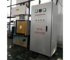 天津电源系统
